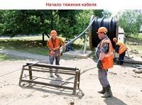 Высоковольтный кабель в Красноярске