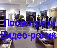 Русский электрик - Электромонтажная компания в Красноярске